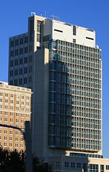 The Sam Gibbons Federal Courthouse in Tampa. Image from Wikipedia