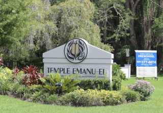 Temple Emanu-El is on McIntosh Road in Sarasota. File photo